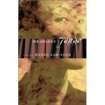Irrrawaddy Tango by Wendy Law-Yone and Amitov Ghosh book cover
