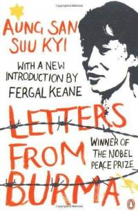 Letters from Burma by Aung San Suu Kyi book cover