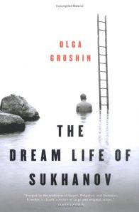 the_dream_life_of_sukhanov.large