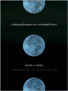 A Thousand Moons on a Thousand Rivers by Hsiao Li-Hung