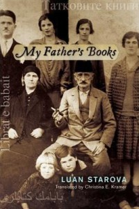 my fathers books by luan starova